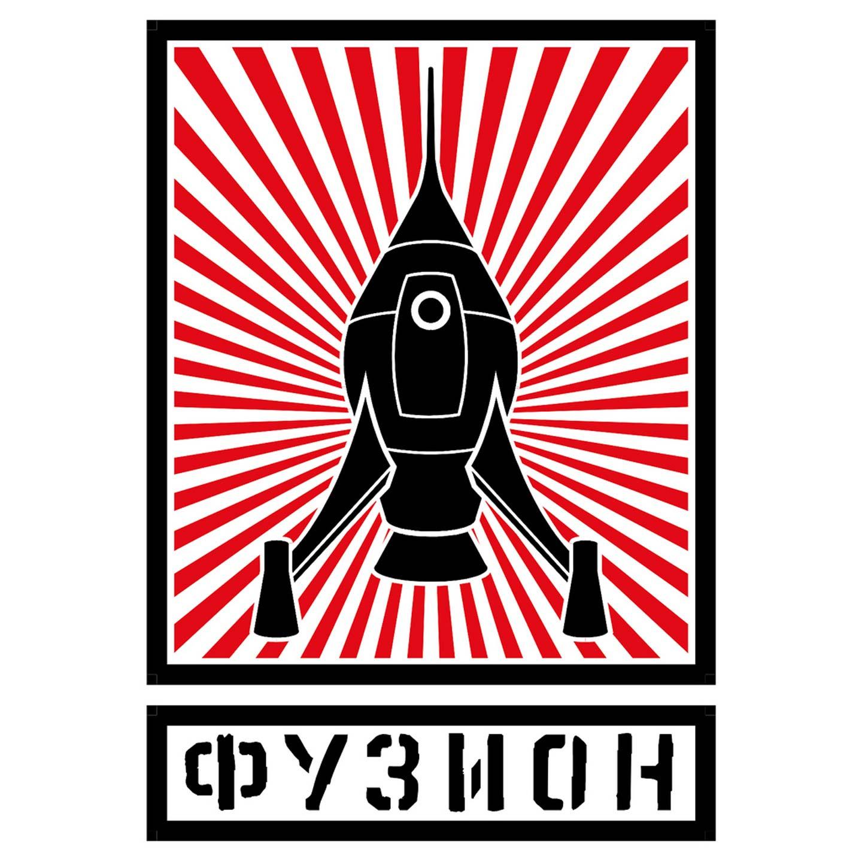 Fusion •Logo