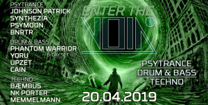 enter the void berlin drum and bass dnb upzet phantom warrior
