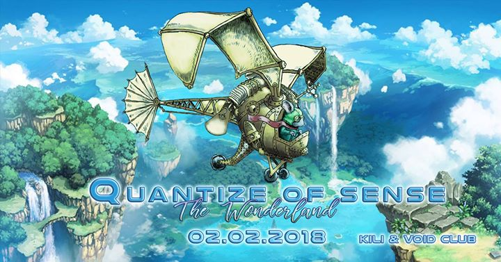 Quantize of Sense – The Wonderland